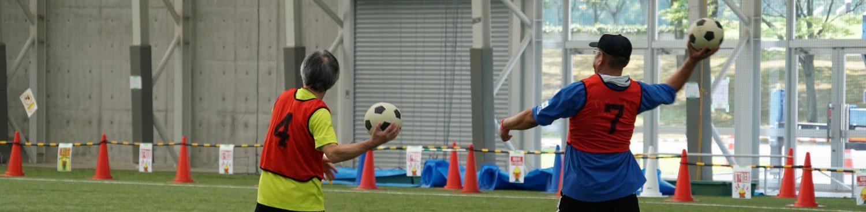 富山県障がい者スポーツ指導者協議会