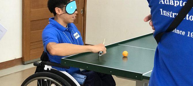 第2回障害者スポーツ審判員養成講習会「サウンドテーブル」に参加しました。