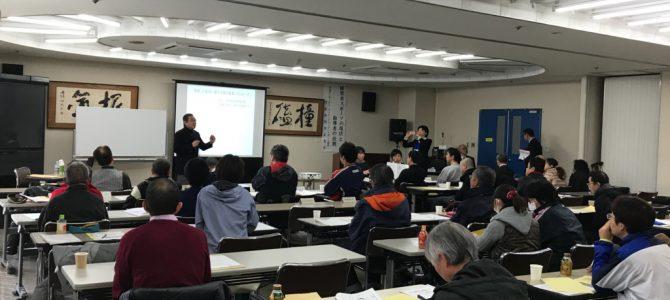 第2回富山県障害者スポーツ指導員連絡会議・研修会に参加しました
