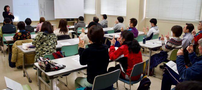 平成30年度第三回研修会(手話)を開催しました。